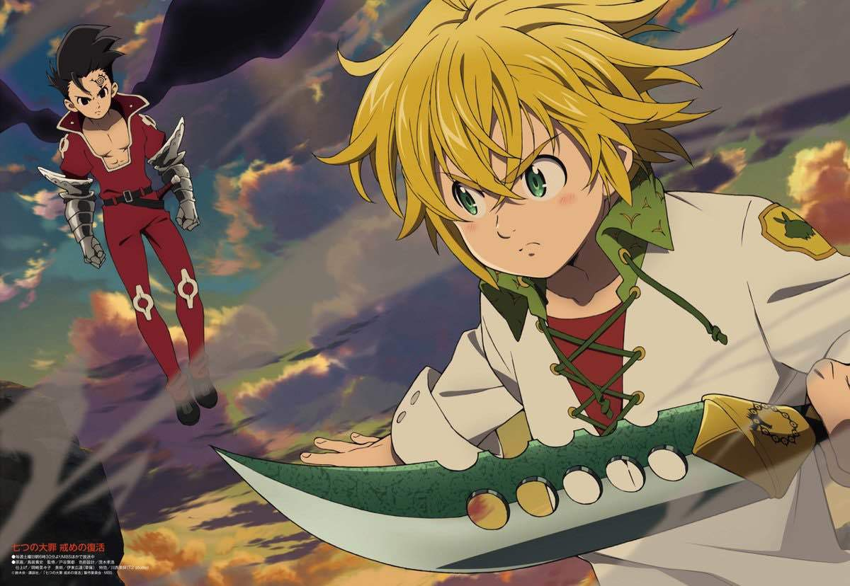 'The Seven Deadly Sins' Reveals New Season 2 Poster