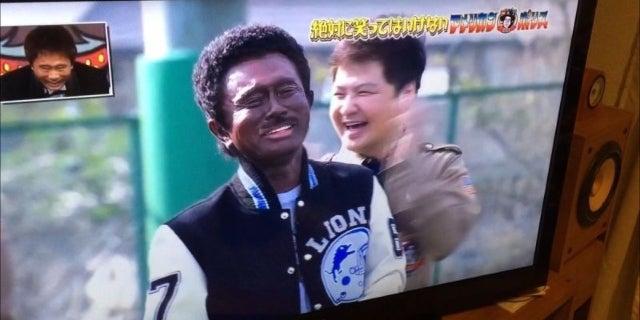 japan blackface
