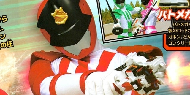Lupinranger-vs-Patoranger-Scans-Header