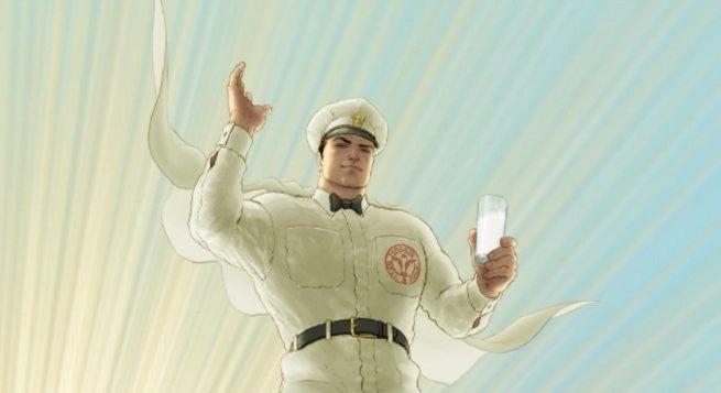 Milk Wars - Milkman Man