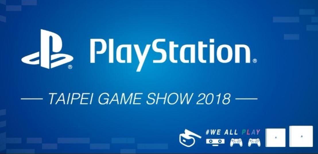 playstation tapei