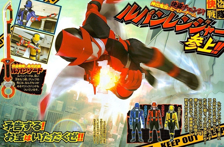 New Super Sentai 'Lupinranger Vs Patoranger' Scans Spotlight