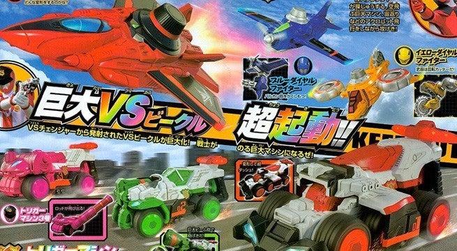 super-sentai-lupinranger-vs-patoranger-scans-Vehicles
