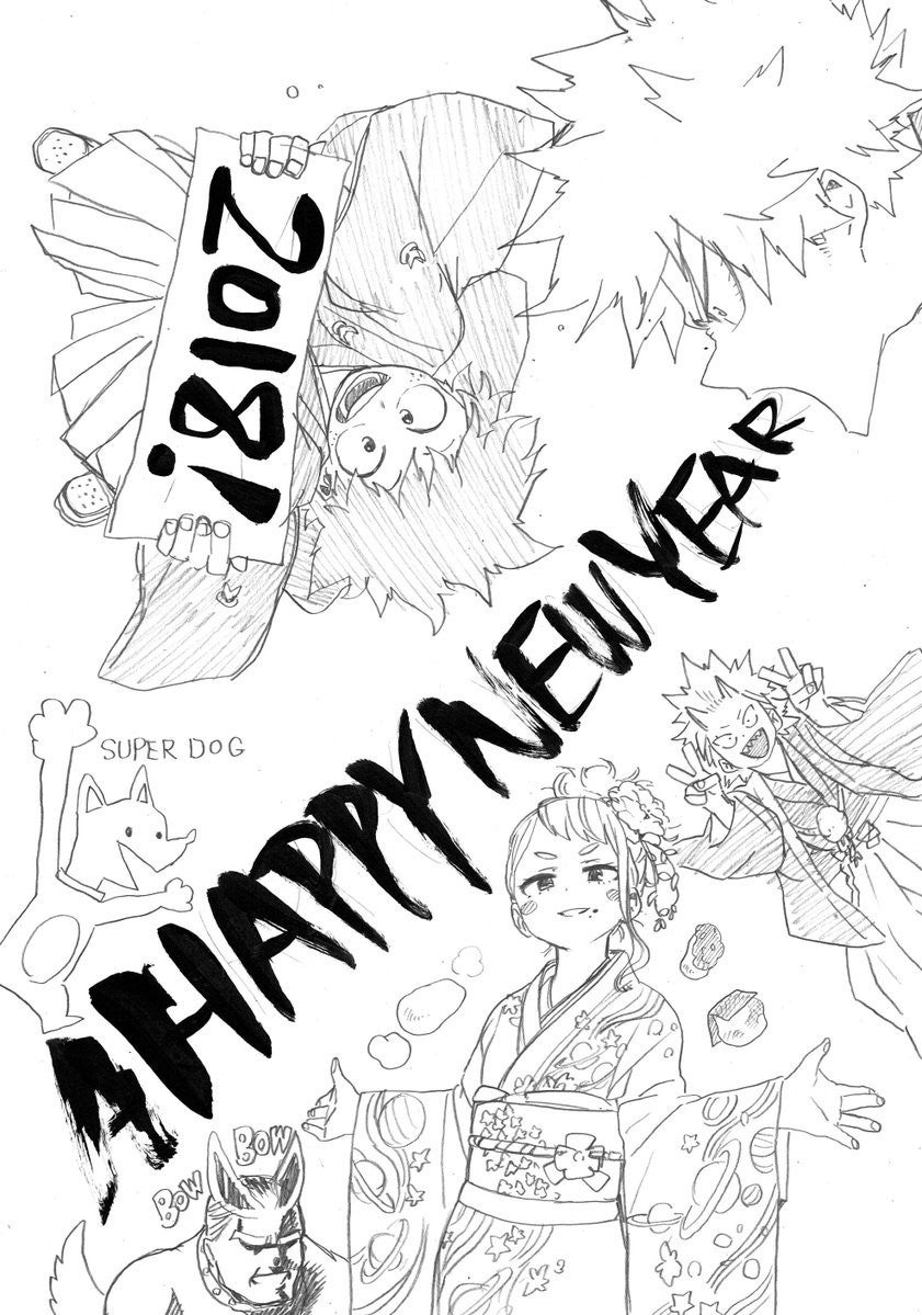 My Hero Academia Creator Welcomes 2018 With Anime Sketch