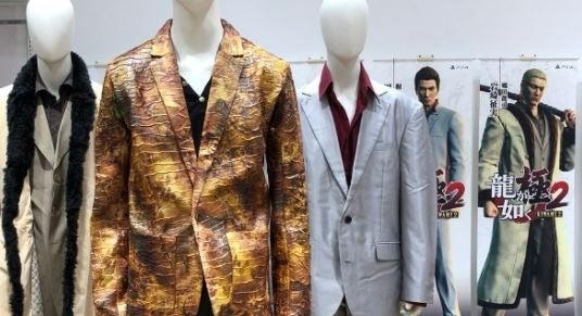 Harness Your Inner Kazuma Kiryu With An IRL Yakuza Clothing Line