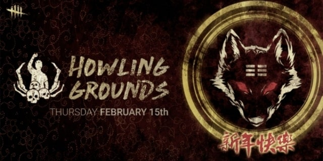 600px-HowlingGrounds