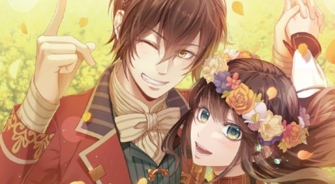 code-realize-box-art