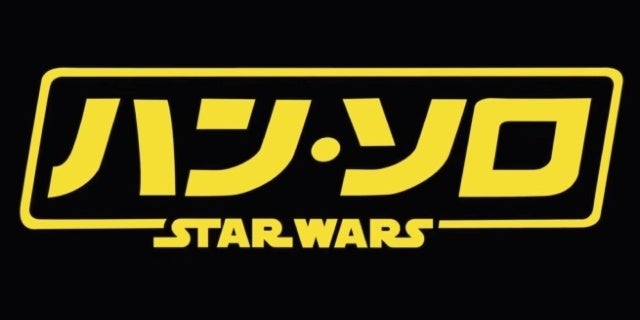 solo a star wars story anime