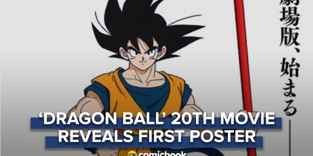 'Dragon Ball' 20th Movie Reveals First Poster screen capture