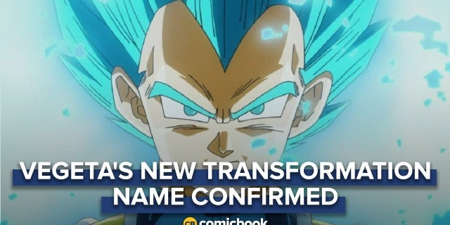 'Dragon Ball' Confirms Name For Vegeta's New Transformation screen capture