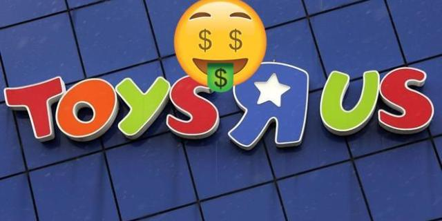 Save Toys R Us GoFundMe Campaign