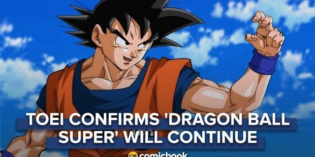Toei Animation Confirms 'Dragon Ball Super' Will Continue screen capture