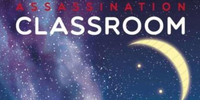 Assassination Classroom Vol 21 - Cover
