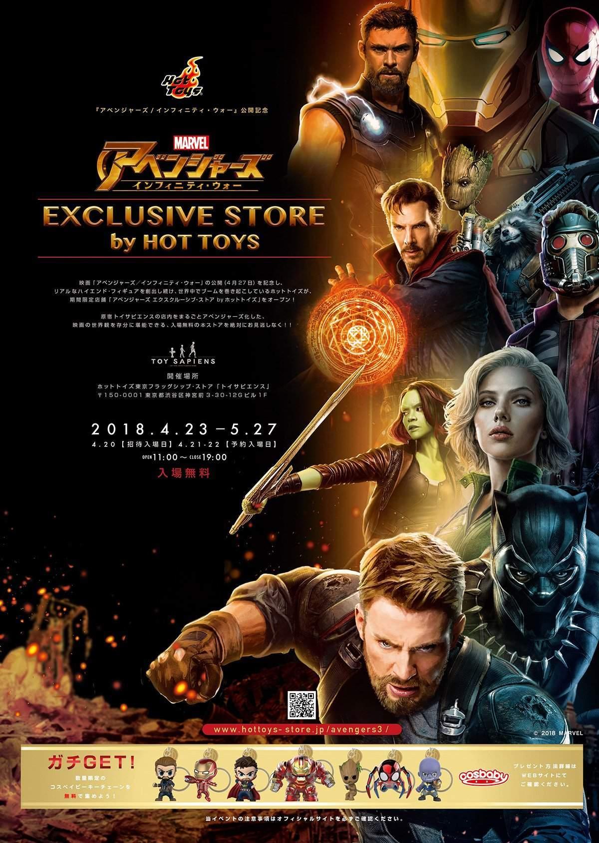 Avengers-Infinity-War-Hot-Toys-Promo-Art