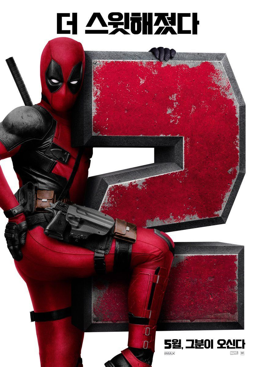 New Deadpool 2 International Posters Released