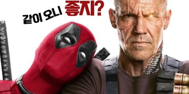 Deadpool-2-Posters