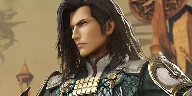 Dissidia-Final-Fantasy-NT-Vayne-Banner