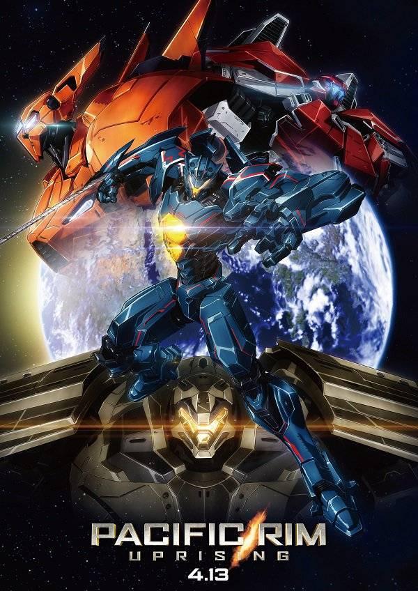 Gundam-PR