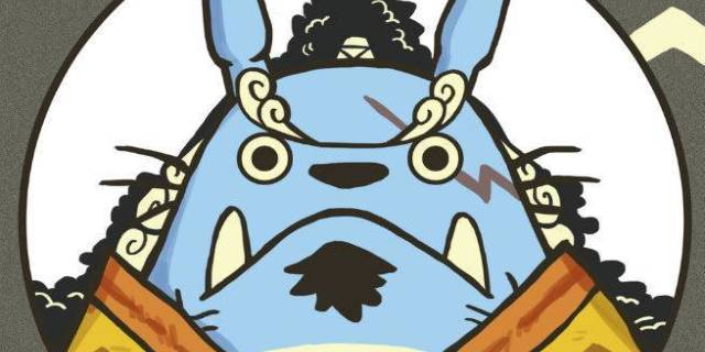 One-Piece-Jinbe
