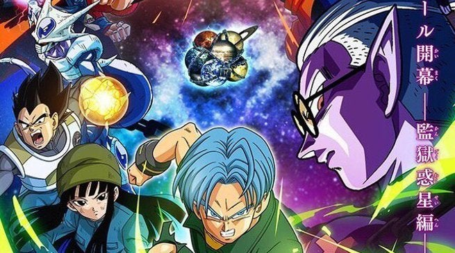 Heres What The New Dragon Ball Anime Will Be About