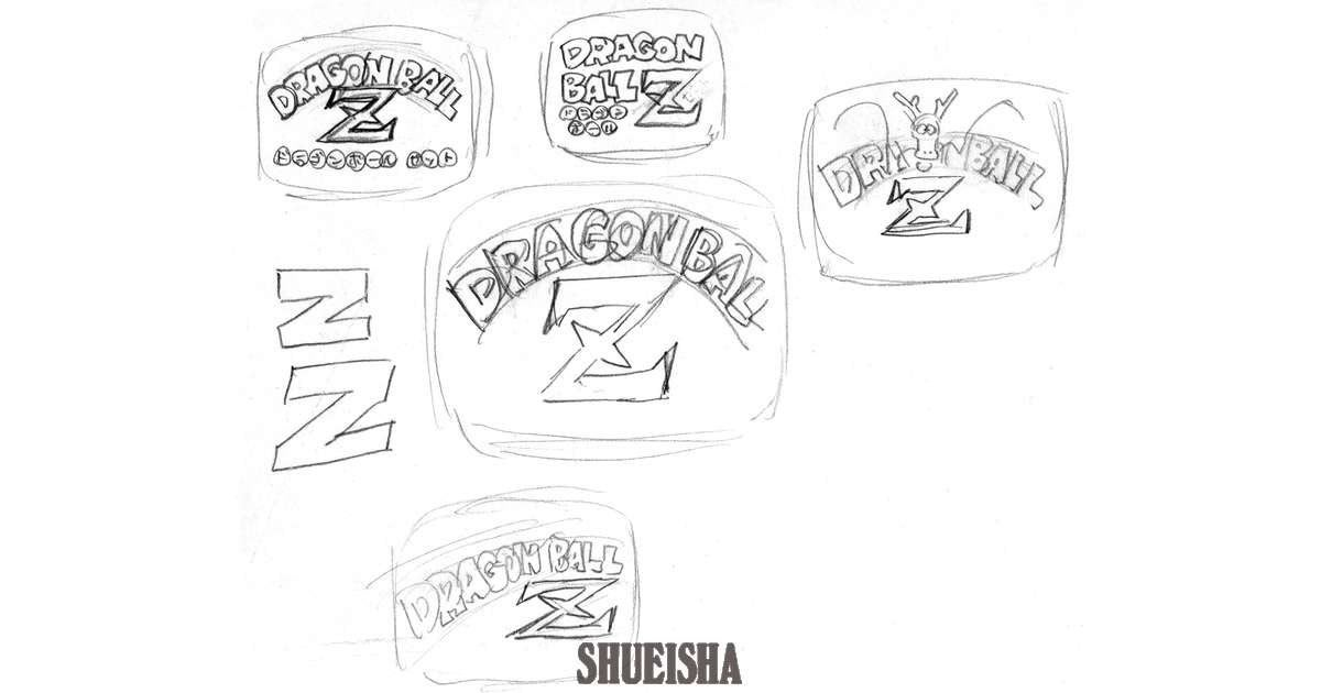 Dragon Ball Z Reveals Original Logos By Akira Toriyama