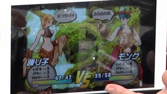 Final Fantasy Tactics 2
