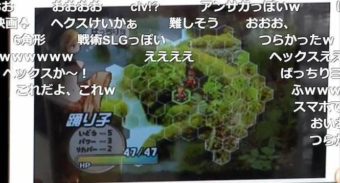 Final Fantasy Tactics 3