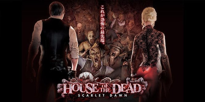 Image result for house of the dead scarlet dawn