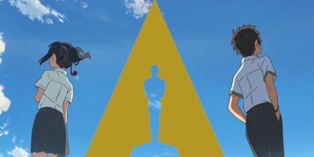 anime the academy