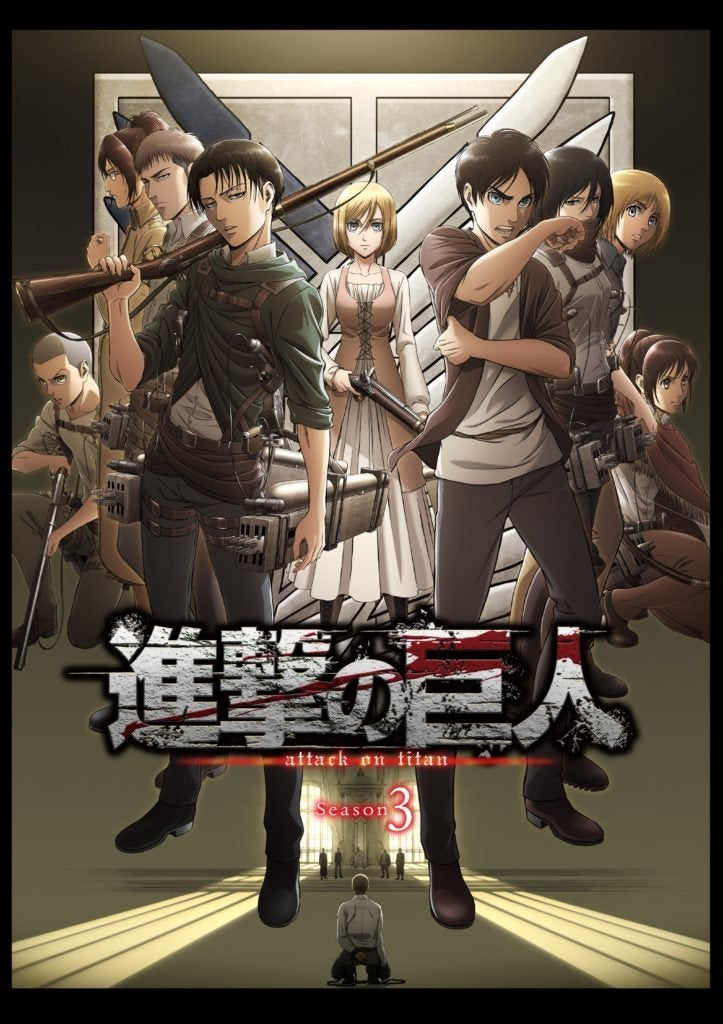 Watch Attack on Titan Season 3 Online English Sub & Dub!