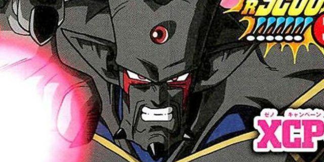 Dark-Shenron-DBH