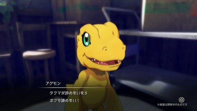 Here's Your First Look At Digimon Survive