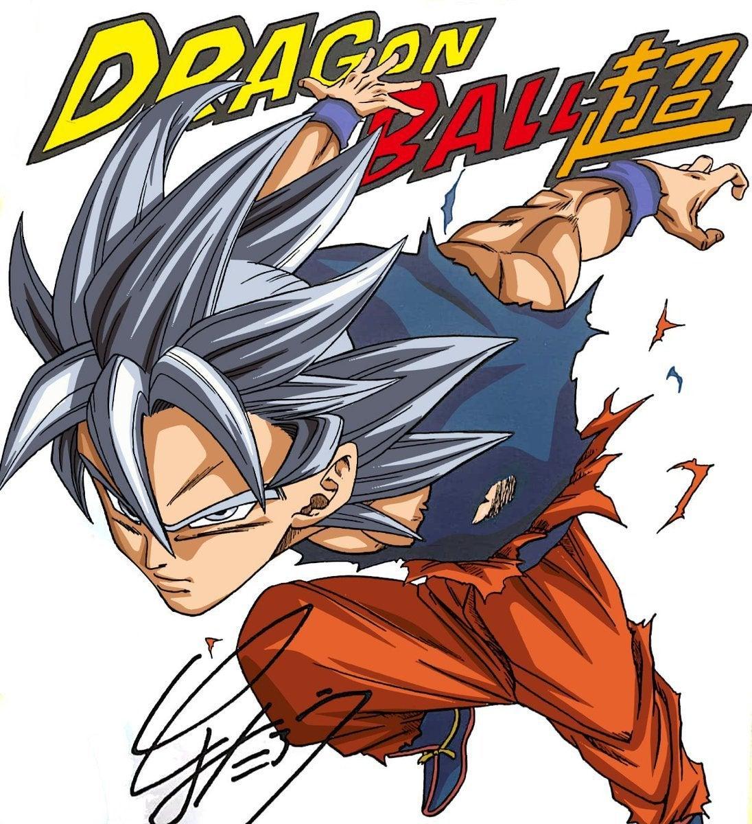 Dragon Ball Super Ultra Instinct Goku by Toyotaro