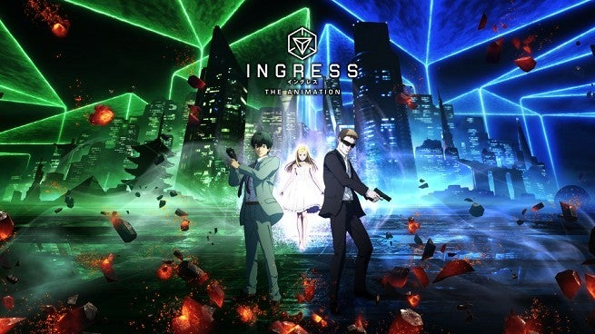 Niantic's Ingress is getting an anime series on Netflix