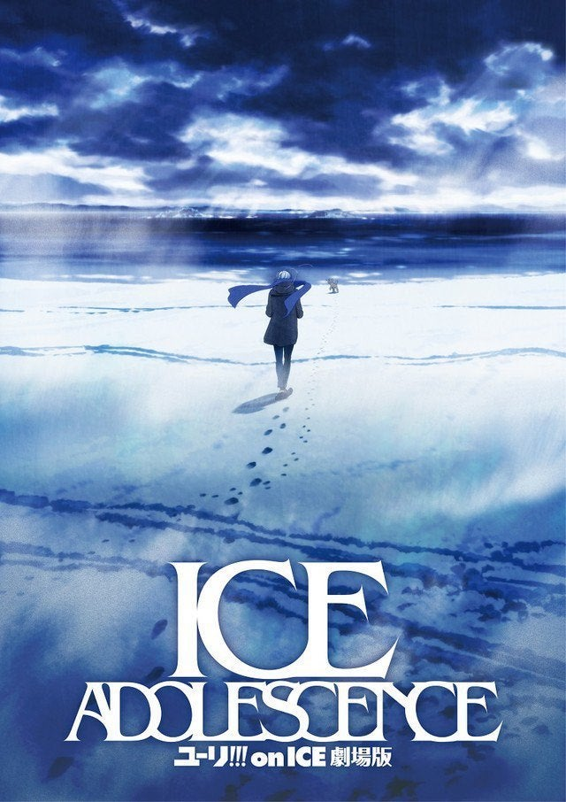'Yuri On Ice' Movie Releases First Teaser Trailer, Poster
