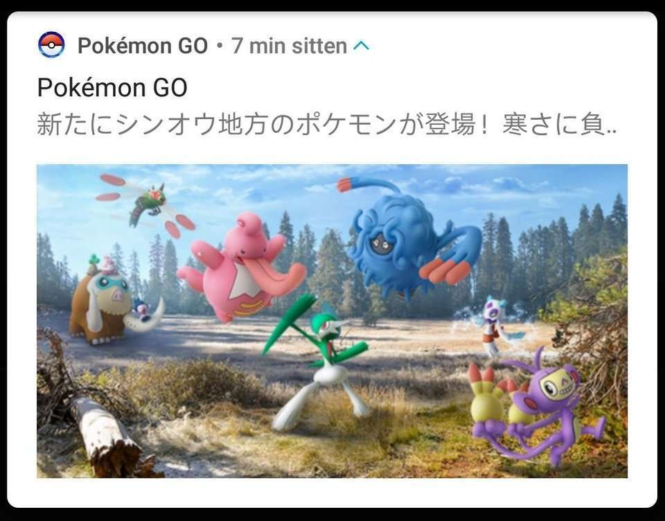New Sinnoh Evolutions & Pokemon Added to Pokemon Go