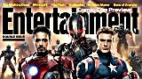 ew avengers ultron top