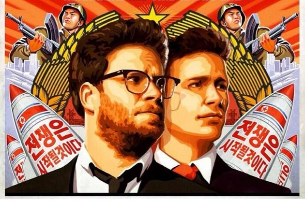 No Current Plans To Release The Interview, Even Digitally, Sony Says