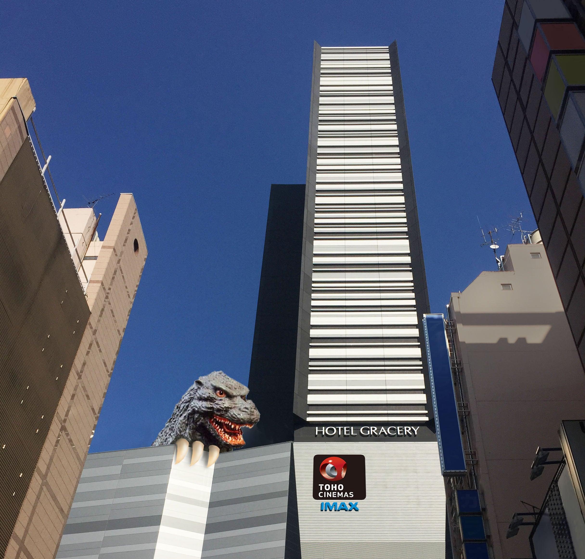 Godzilla Hotel To Open In Japan
