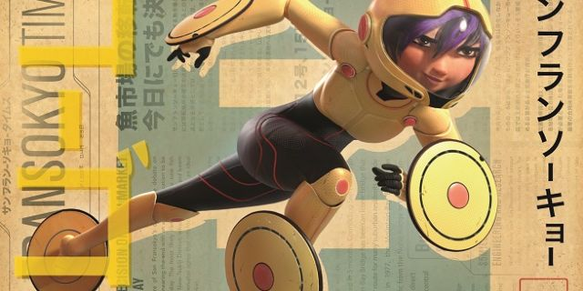 Style Poster - Go Go Tomago