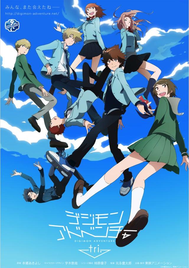 Digimon Adventure Cast Digimon Adventure Tri Posters