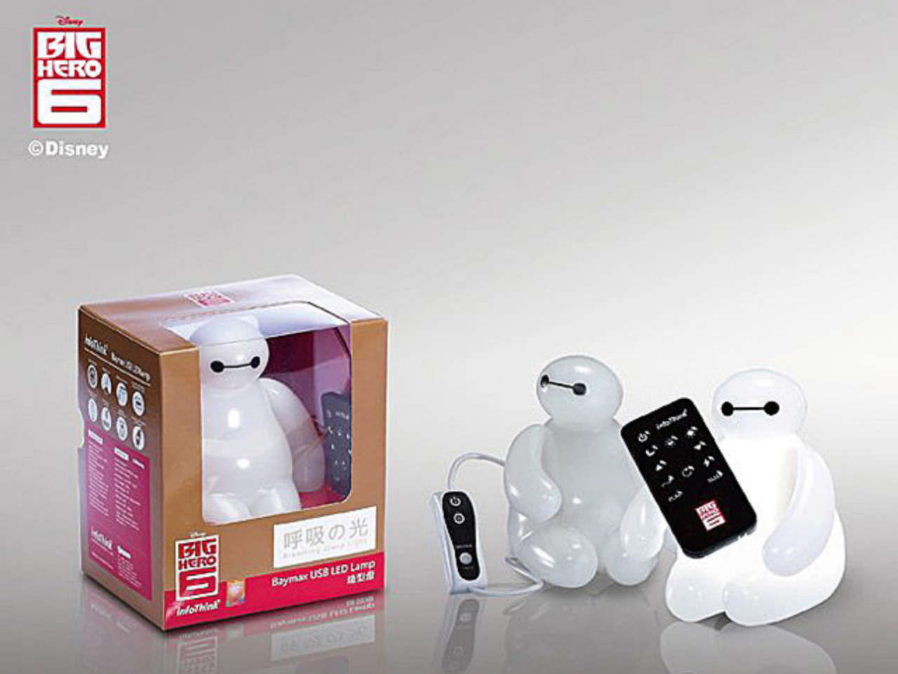 This Big Hero 6 Baymax Night Light Turns Off When You're Satisfied ...