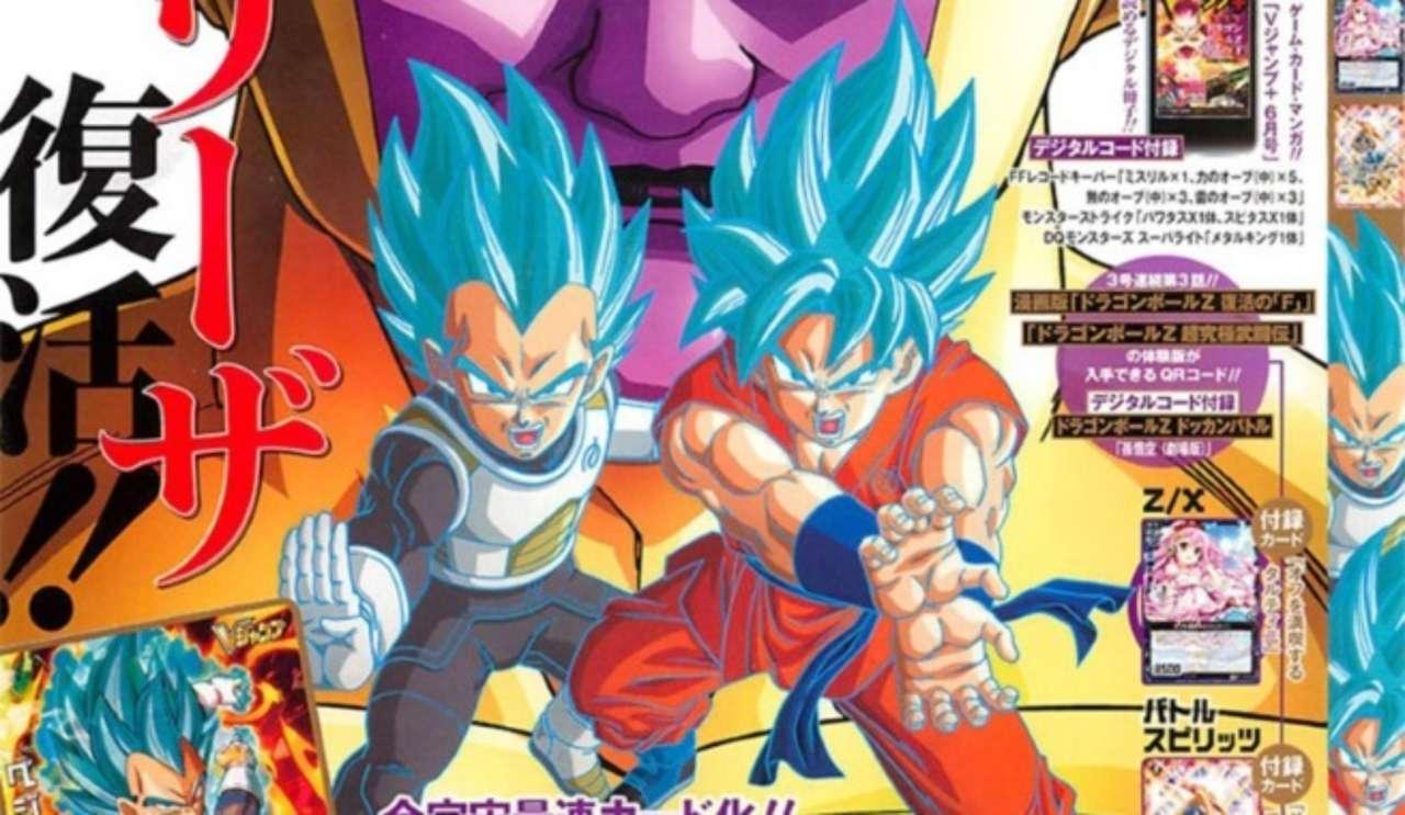 Top Dragon Ball Z: Resurrection 'F' Super Saiyan God Vegeta Revealed YY82