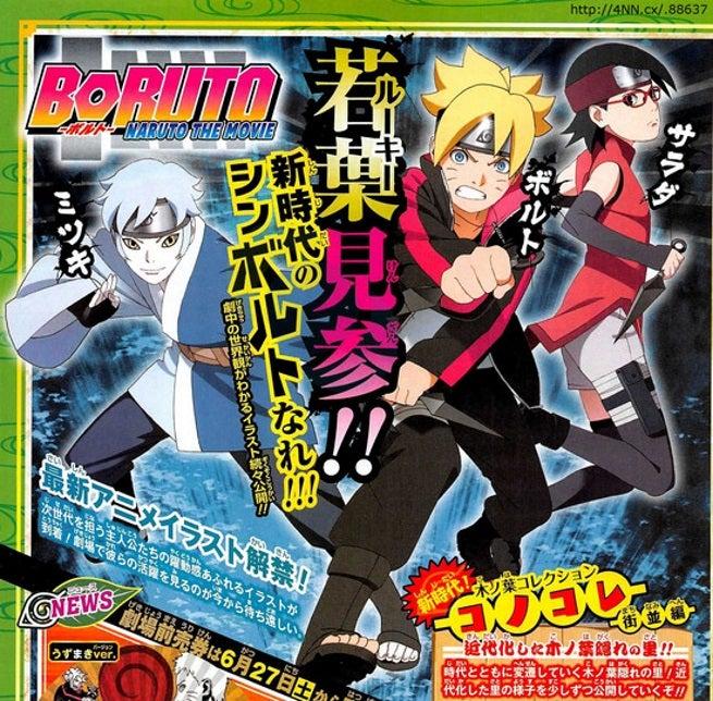 Boruto: Naruto The Movie Character Designs And Plot Summary