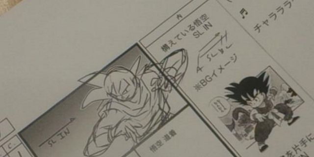 dragon ball super storyboards