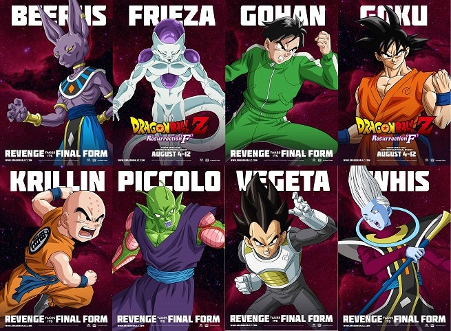 Exclusive dragon ball z resurrection f english dub release posters