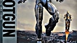Hot Toys - Iron Man 3 - Shotgun (Mark XL) Collectible Figure_PR7