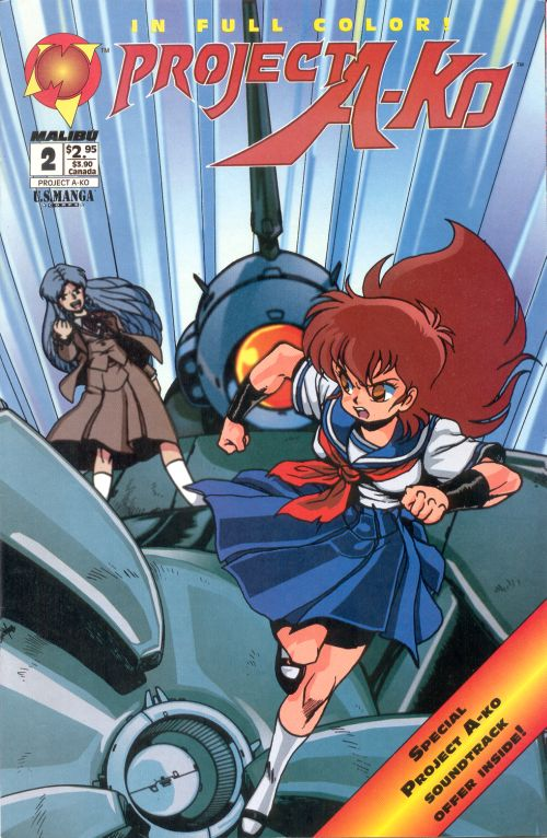 project a ko Looking for information on the anime project a-ko 2: daitokuji zaibatsu no inbou find out more with myanimelist, the world's most active online anime and.
