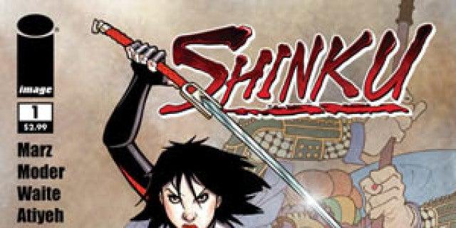 shinku01_coverth