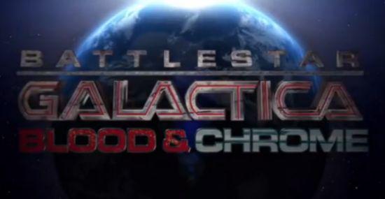Battlestar Galactica Prequel